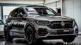 大眾家族旗艦SUV——途銳,配置比肩奧迪Q7,性能不輸寶馬X5