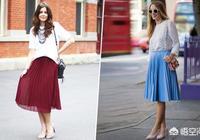 百褶裙,裙子的穿搭。到底怎樣穿出美感?