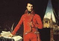拿破崙此言,直指人性弱點,入木三分,值得每個人銘記、深思