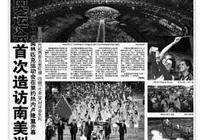 《中國青年報》新聞圖片選用原則