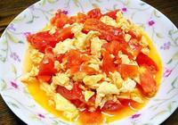西紅柿炒雞蛋,雞蛋直接下鍋炒錯的!多加一步,雞蛋嫩滑鮮香