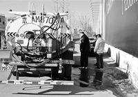 偽裝灑水車北運河排汙56噸被抓現行