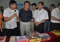 湖北省政協副主席王振有專題調研水產業