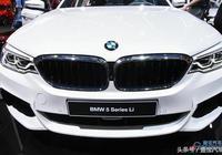 BMW 5系Li亮相2017上海車展