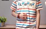 文藝小生T恤,30歲的你也可以重返20歲