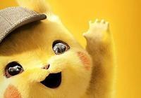 如何評價電影《精靈寶可夢:大偵探皮卡丘》?