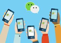 怎樣才能把微信聊天記錄徹底刪乾淨?