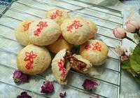玫瑰鮮花餅的做法