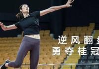 香港站女排再現經典一幕:朱婷在第四局關鍵時刻與埃格努相互飈分