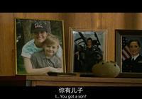 X戰警:X教授初戀情人的兒子——普羅透斯