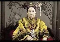 清朝滅亡不光是慈禧的責任,道光死之前的決定,給大清重重一擊