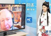 中國智能機器人對話美國科技觀察家