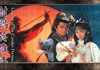 為什麼越南也愛金庸劇