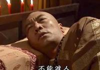 玄苦大師也是喬峰的授業恩師,那喬峰為什麼不會少林派高深武功?