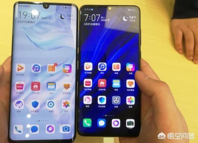 有網友說華為P30 Pro屏幕素質差,你認為是真的嗎?