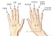 女生戴戒指的含義有哪些?女生該如何挑選戒指?