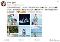 37歲胡杏兒母親節宣佈懷孕 胡杏兒老公什麼來歷?