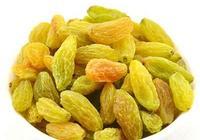 #你吃對了嗎#葡萄乾的營養價值高嗎?