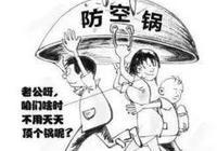 深圳6歲男童上幼兒園途中,被高空墜落玻璃窗砸倒, 你怎麼看?