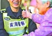 """南海民警鄒啟忠入圍公安部""""我心中的警察英雄""""候選人"""