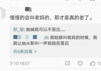 岳雲鵬女兒被散養,如今已像30歲大媽,粉絲還要求其穿秋褲!