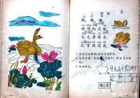 《漢樂府·江南》為什麼能代替《詠鵝》作為小學一年級第一首古詩來學習?
