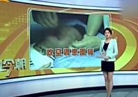 7個月寶寶吹空調成面癱?多數家長都不知道,空調不是開了就行