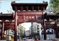 行走在徐州市倒馬井文化街區,參觀倒馬井仿古建築,見證匠人傑作