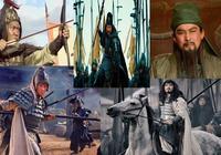 關羽、張飛、馬超、黃忠、趙雲五虎將斬殺的最高將領紀錄是誰?