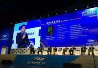 體育專業人才湧現 加速國際體育資源進入中國