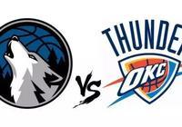 NBA賽前精準推薦:森林狼 VS 雷霆 森林狼穩穩拿下