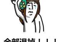 王者榮耀:如果能退皮膚,甄姬888皮上榜,他遭萬人嫌棄