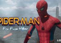 《蜘蛛俠2:英雄遠征》7種理論,蜘蛛俠可能穿越到其他宇宙