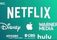 迪士尼控股Hulu,流媒體帝國呈現雛形