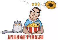 足總盃德國杯法國杯國王杯決賽觀戰攻略