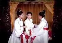 趙飛燕、趙合德姐妹為什麼終身不孕不育?跟他們用的一種藥物有關