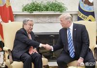 美國總統特朗普和聯合國祕書長古特雷斯誰的實權大?誰的公信力高?為什麼?