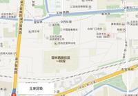 北京南城三宗限價地入市 二三環住宅銷售均價不超8萬/平
