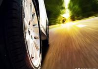 汽車輪胎應該怎麼選擇?記住這幾點,買輪胎的時候一定不會吃虧