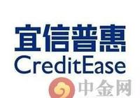 10家信披平臺盈利揭密:宜信普惠逾期率最高