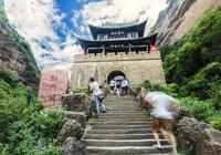 我是廣元旅遊推廣大使 我為廣元旅遊代言
