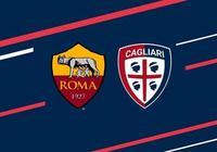 【意甲】 羅馬vs卡利亞里:羅馬為歐冠資格必爭 卡利亞里或有變數