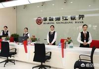 支付寶湘江銀行的開心存,真的能保本嗎?