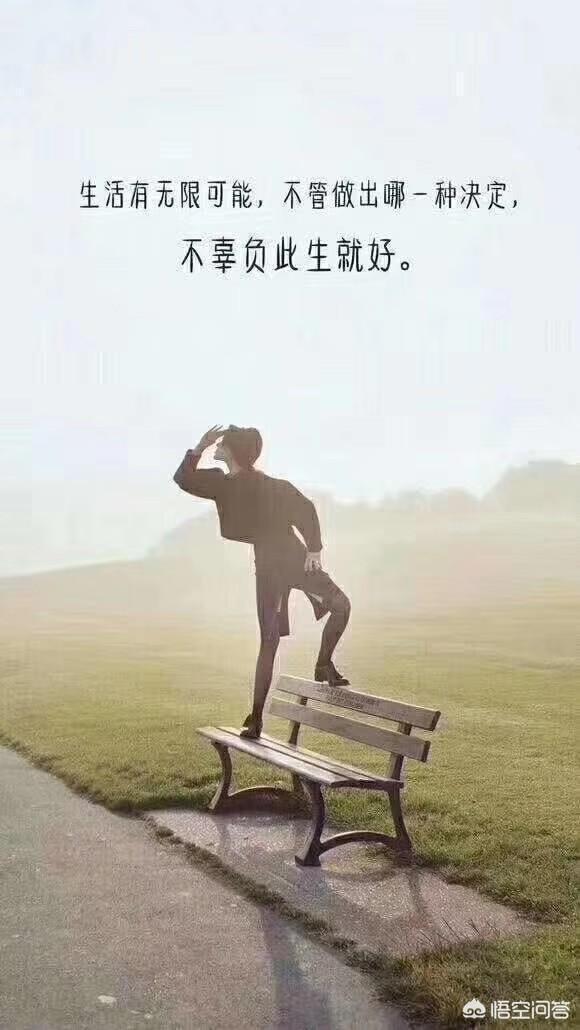 如果你感覺自己的人生看不到希望了,你還會堅持下去嗎?