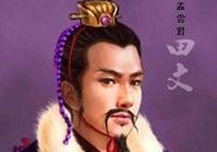 """信陵君為何會排在""""戰國四大公子""""之首?"""