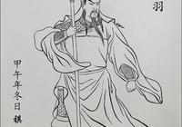 蜀漢五虎將(關羽、張飛、馬超、黃忠、趙雲)人物繡像插畫第二輯