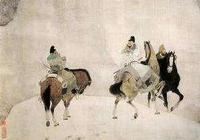 李白、杜甫和高適因為什麼而絕交?