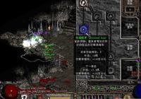 暗黑破壞神2——防禦的作用