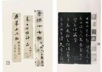 學草書最正確方法(附圖解)