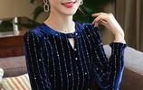 寶石藍長袖金絲絨亮絲打底衫,面料別緻做工精細高貴優雅成熟女性